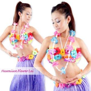ハワイアン フラワー レイ トロピカル カラフル レインボー パステル ハイビスカス 花飾り フラ ダンス