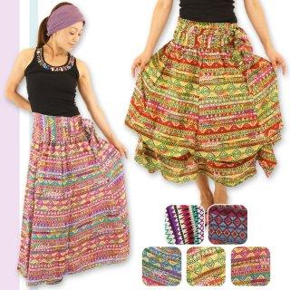 4Way♪カラフルエスニックデザイン総柄ロングスカート☆バルーンスカートにも☆おしゃれさんにぴったり♪