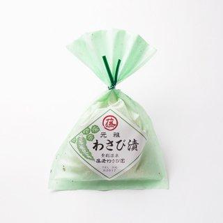 きんちゃく(140g)