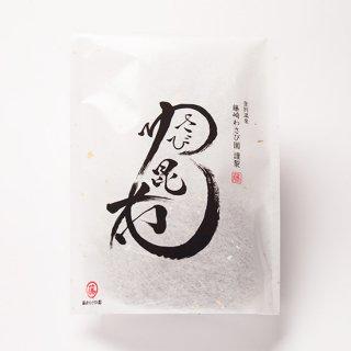 わさび昆布(120g)