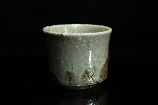 藤ノ木陽太郎 斑唐津酒呑 [ Madara-garatsu Sakenomi by Yotaro Fujinoki ]