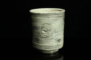 内村慎太郎 紛青雲鶴湯呑 [ Funseiunkaku Yunomi  by Shintaro Uchimura ]