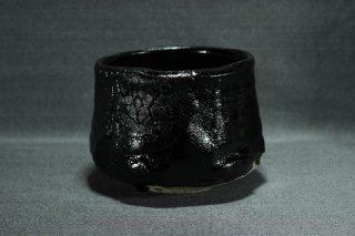 澤克典 瀬戸黒茶碗 [ Setoguro Chawan by Katsunori Sawa]