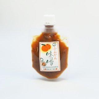 小みかん味噌(旬彩館商品)