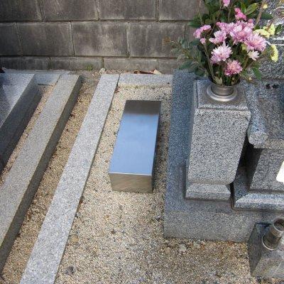 お墓お掃除BOX(名入れ無し)