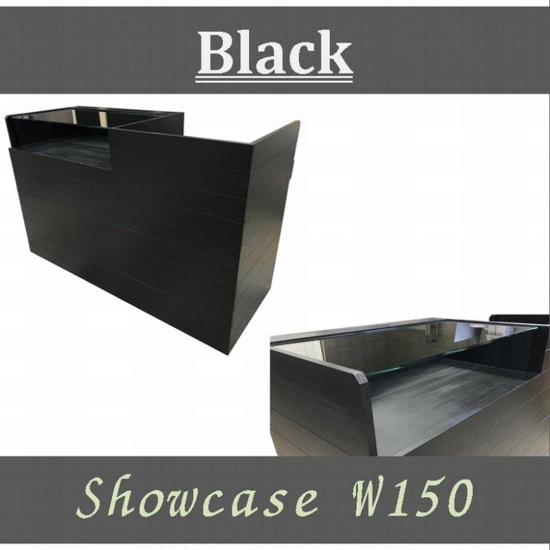 木製ショーケース_レジカウンター_レジ台_幅150cm×奥行60cm×高さ90cm_ブラック+ニス_UN808MBK