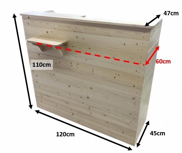 木製レジカウンター・受付カウンター_上部天板付き_幅124cm×奥行60cm×高さ110cm_クリアニス_C032CL