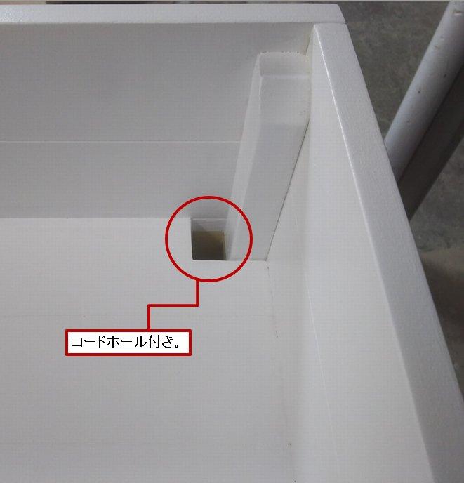 木製レジカウンター・受付カウンター_バック置付_幅90cm×奥行60cm×高さ108cm_ミルキーホワイト+ニス_CT-25MWH