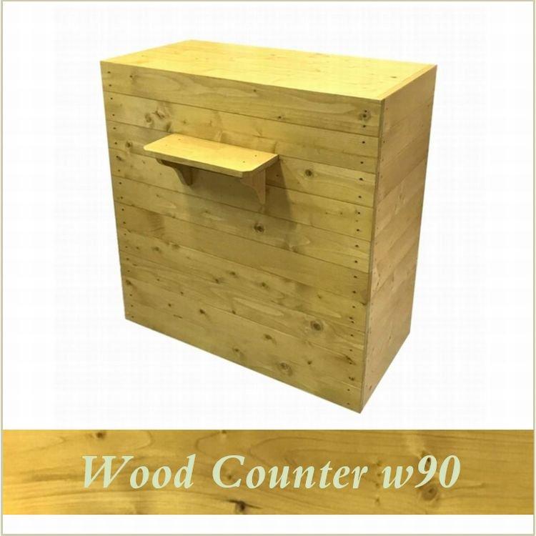 木製レジカウンター・受付カウンター_バック置付_幅90cm×奥行60cm×高さ90cm_ライトオーク+ニス_C035LOK