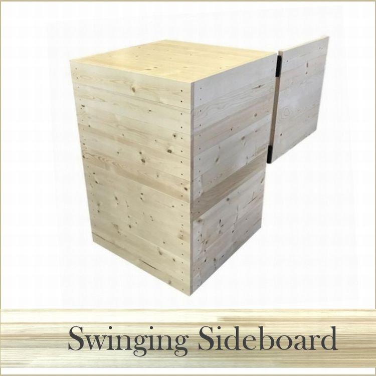 木製サイドボード_スイングドア付き_幅119cm×奥行60cm×高さ90cm_クリアニス_UN815CL