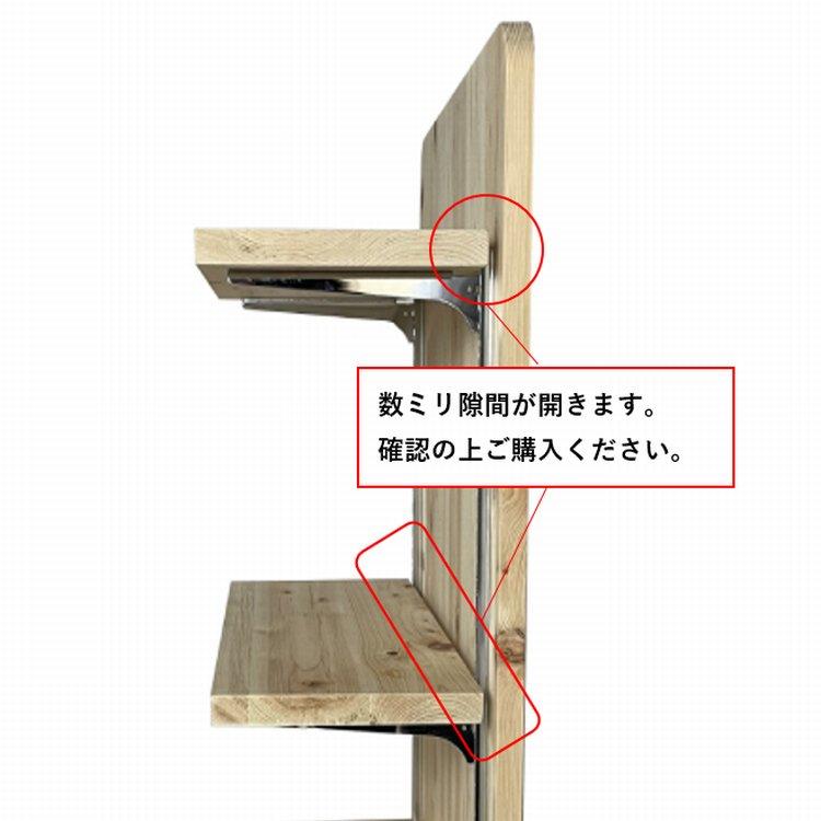<img class='new_mark_img1' src='https://img.shop-pro.jp/img/new/icons14.gif' style='border:none;display:inline;margin:0px;padding:0px;width:auto;' />木製商品陳列棚_幅60cm×奥行40cm×高さ120cm_無塗装_C051N