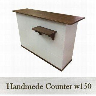 木製レジカウンター・受付カウンター_バック置付_幅150cm×奥行58cm×高さ92cm_ミルキーホワイト_UN819MW