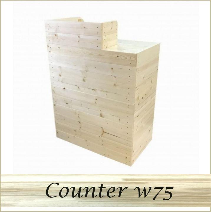木製レジカウンター・受付カウンター_スリム_幅75cm×奥行45cm×高さ108cm_無塗装_UN838N
