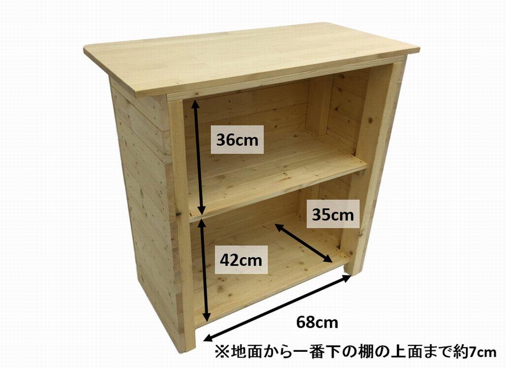 木製レジカウンター・受付カウンター_バッグ置付_幅90cm×奥行55cm×高さ92cm_無塗装_UN829N