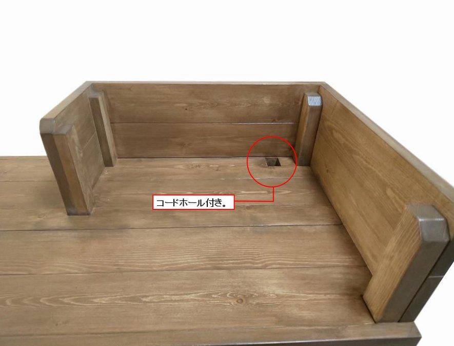 木製レジカウンター・受付カウンター_スリム_幅75cm×奥行45cm×高さ108cm_オールナット+ニス_UN838WN