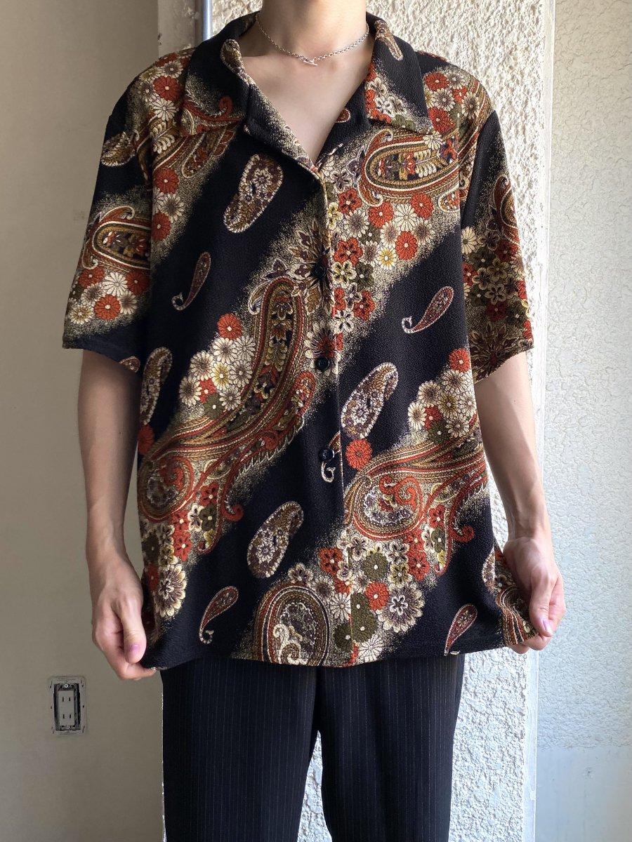 paisley drape