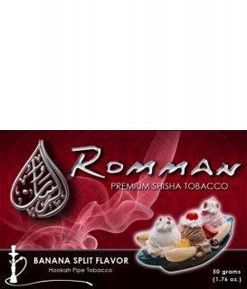 Romman バナナスプリット 50g