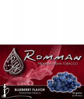 Romman ブルーベリー 50g