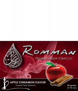 Romman アップルシナモン 50g