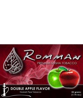 Romman ダブルアップル 50g