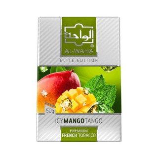 AL WAHA(アルワハ) Elite Edition アイスマンゴータンゴ 50g