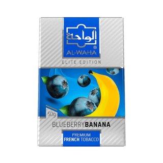 AL WAHA(アルワハ) Elite Edition ブルーベリーバナナ  50g