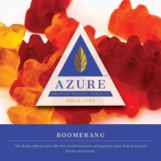 Azure Gold Line アズアーゴールドライン ブーメラン 100g