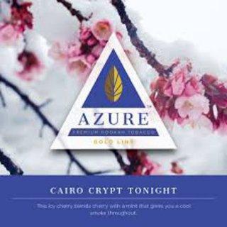 Azure Gold Line アズアーゴールドライン カイロ クリプト トゥナイト 100g