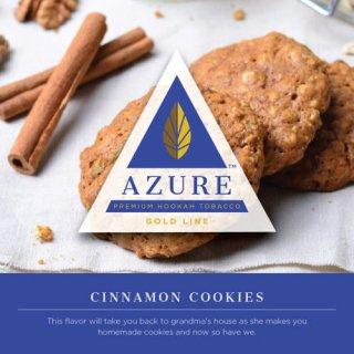 Azure Gold Line アズアーゴールドライン シナモンクッキー100g