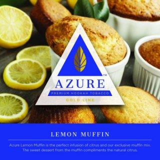 Azure Gold Line アズアーゴールドライン レモンマフィン100g