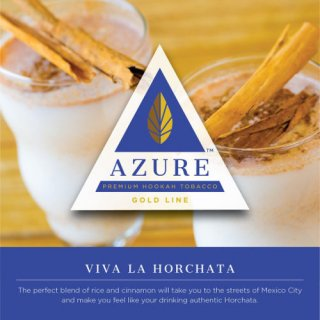 Azure Gold Line アズアーゴールドライン ビバラオルチャータ100g