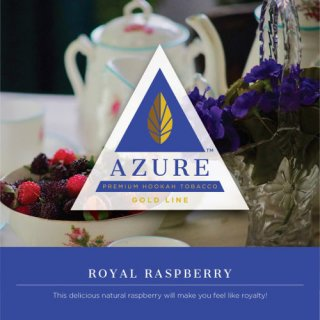 Azure Gold Line アズアーゴールドライン ロイヤルラズベリー100g