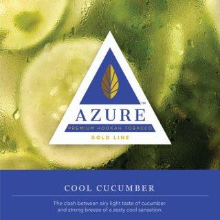 Azure Gold Line アズアーゴールドライン クールキューカンバー100g