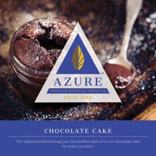 Azure Gold Line アズアーゴールドライン チョコレートケーキ100g