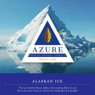 Azure Gold Line アズアーゴールドライン アラスカアイス100g