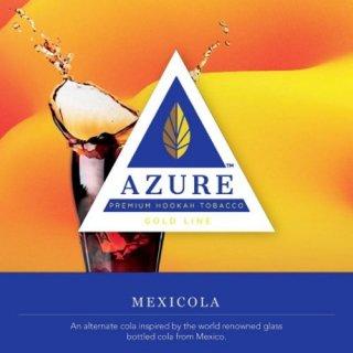 Azure Gold Line アズアーゴールドライン メキシーコーラ100g