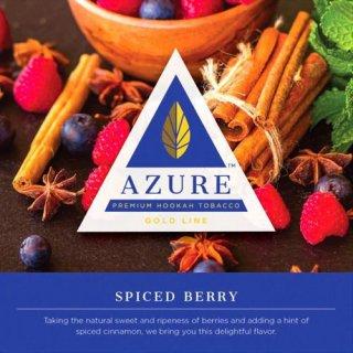 Azure Gold Line アズアーゴールドライン スパイスベリー100g