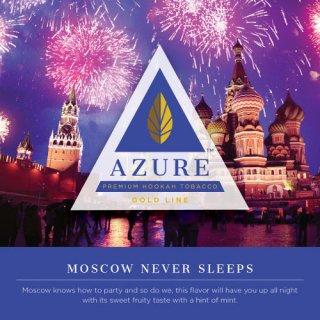 Azure Gold Line アズアーゴールドライン モスクワ ネバー スリープ 100g