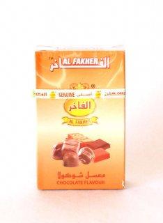 AL FAKHER チョコレート 50g