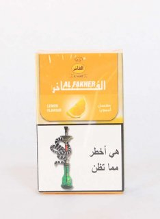 AL FAKHER レモン 50g