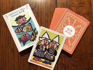 【双子座】サビアンシンボルのサビはんカード30枚セット