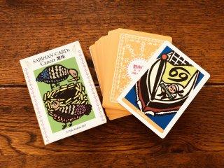 【蟹座】サビアンシンボルのサビはんカード30枚セット