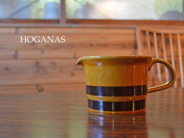 Hoganas /  JUG<br> ホガナス/ ジャグ