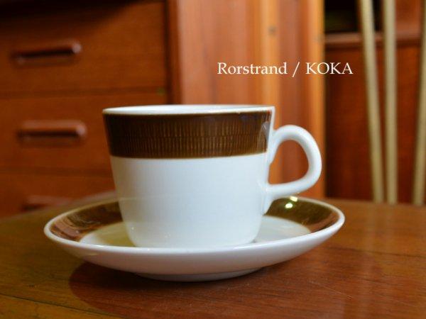 Rorstrand KOKA / C/S<br>ロールストランド コカ / カップ&ソーサー