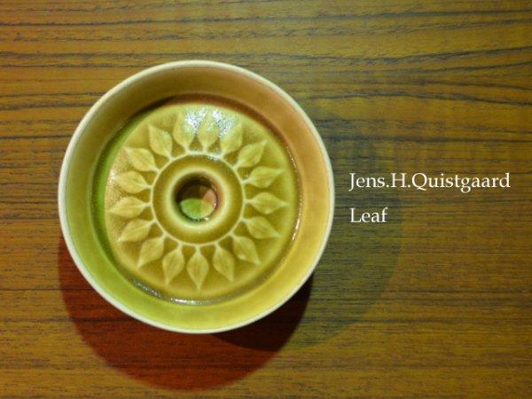 Jens.H.Quistgaard Leaf / Candle Holder<br>クイストゴー リーフ キャンドルホルダー