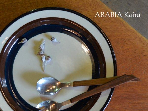 【SOLD OUT】ARABIA kaira / PARTYPlate<br>アラビア カイラ / パーティープレート