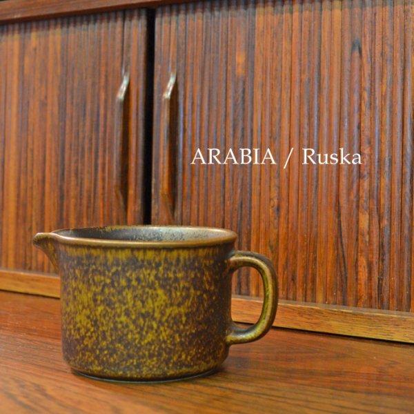 【SOLD OUT】ARABIA Ruska / Tea Pot<br>アラビア ルスカ / クリーマー
