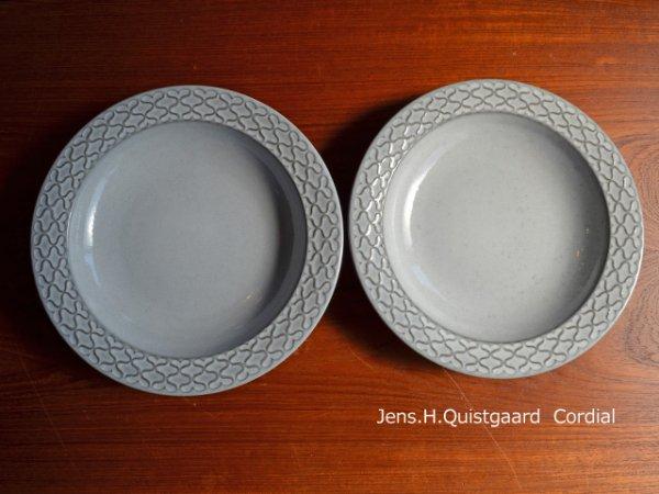 Jens.H.Quistgaard Cordial / 21cm Plate<br>クイストゴー コーディアル 21.0�プレート