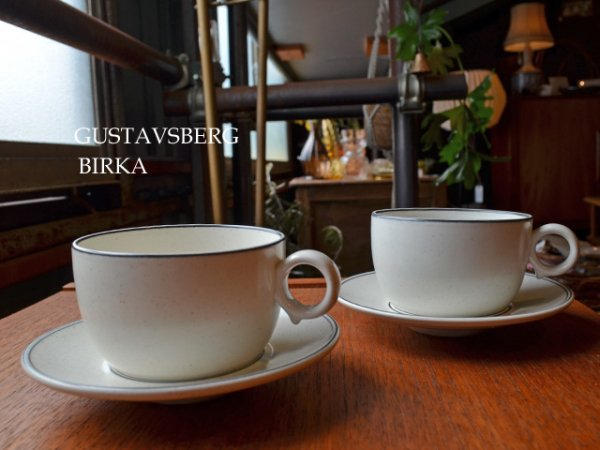 Gustavsberg  BIRKA/ C/S 2p<br>グスタフスベリ ビルカ カップ&ソーサー2客