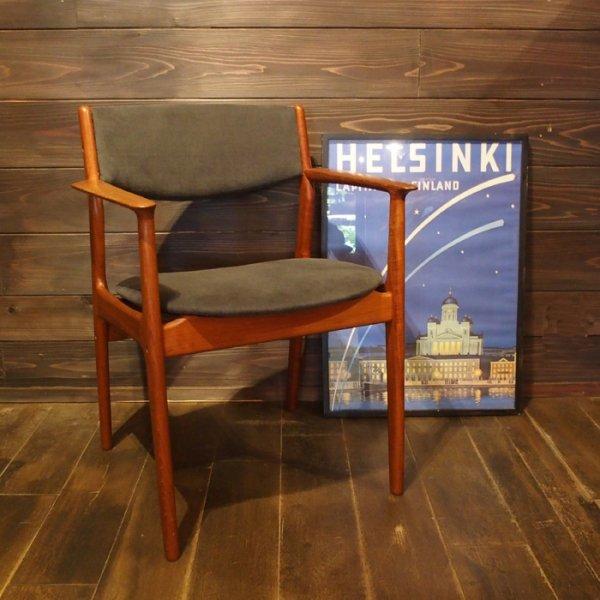 アーム部分のラインが秀逸なアームチェア Teak Arm Chair